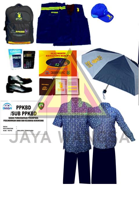 ppkbd kit